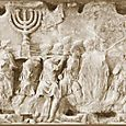 Arch-of-titus-spoils-jerusalem